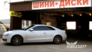 Диски Audi A5 WSP Italy W557 S8 COSMA TWO_R17 (фото №9)